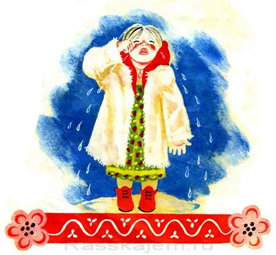 Мороз Иванович-09