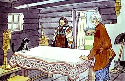 Скатерть, баранчик и сума-07