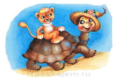 Песенка Львёнка и Черепахи-02